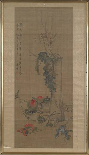 Chinese painted silk scroll