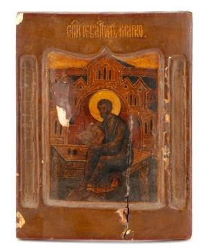 Russian Icon of St Mark the Evangelist