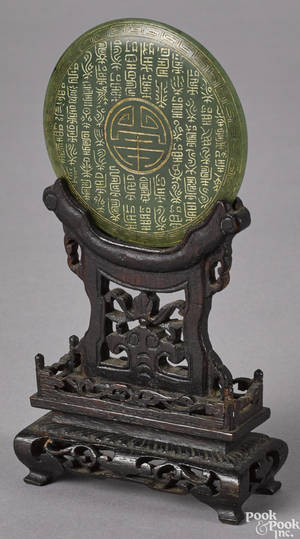 Chinese spinach jade bidisc with archaic characters