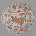 Chinese export porcelain plate early 18th c
