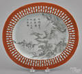 Chinese porcelain reticulated tray early 19th c
