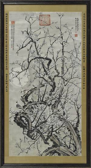 Chinese watercolor on paper of a cherry tree