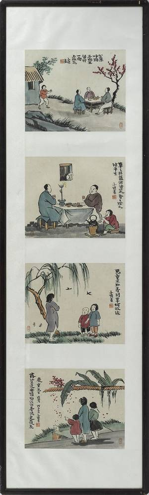 Four Chinese story watercolors in a single frame