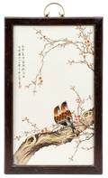 Tall Chinese Porcelain Hand Painted Bird Motif