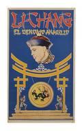 17 LiChang El Demonio Amarillo ca 1946 color poster