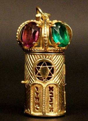 14k Gold Jeweled Judaica Tabernacle Pendant
