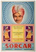 Sorcar PC Sorcar Worlds Greatest Magician India