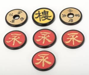 Chinese Coin Set Holland Eddy Taytelbaum ca 1970