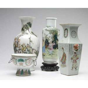 Chinese porcelain three vases one with wooden stand and a warming bowl with liner all 20th c tallest 15 12