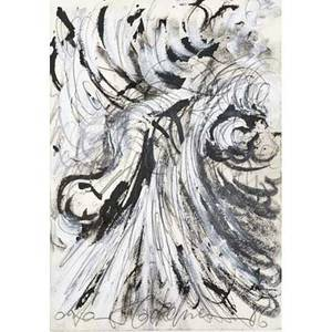 Antonius hoeckelmann german 19372000 graphite crayon ink and chalk on paper framed 1986 signed and dated 12 x 8 12 sheet