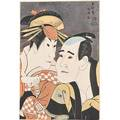 Toshusai sharaku japanese 17701825 three japanese woodblock prints and a chinese scroll painting of plum blossoms 20th c largest woodblock 26 12 14 12 proceeds benefit the george nakashi