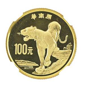 1989 china commeorative proof setendangered wildlife three coin set 100 yuan gold tiger ngc pf69 ultra cameo 10 yuan sika dear and a 10 yuan red crowned crane