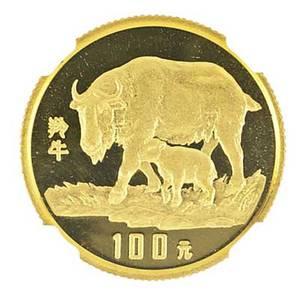 1992 china commemorative proof setthree coin endangered wildlife set 100 yuan gold mountain sheep ngc pf 68 ultra cameo 10 yuan crane and a 10 yuan leopard