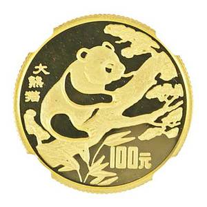 1994 china commemorative proof set three coin endangered wildlife set 100 yuan gold panda ngc pf 69 ultra cameo 10 yuan camel and a 10 yuan deer