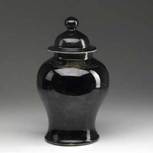 Chinese export black glazed ginger jar with cover early 19th c 15 34