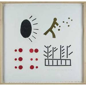 Tina girouard american b 1946 four works of art 197480 three framed hut moon mother monument fiery gift abstraction screenprint in colors with embossing 31 x 31 sheet child s