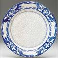 Dedham crackleware very rare plate in the tapestry lion pattern indigo registered stamp impressed double rabbits 9 34
