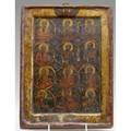 Macedonian icon 18th c 9 x 11