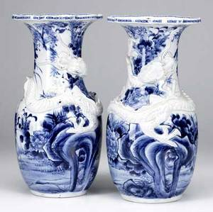 Pair of chinese blue and white vases 19th20th c with applied serpent decoration signed 12 14