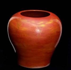 Pillin bulbous vase with scalloped pattern covered in reddishorange semimatte glaze marked pillin 8 14 x 8 14 dia