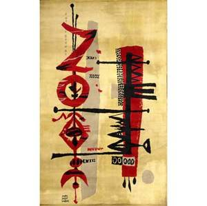 Marc saint saens art rug with abstract pattern in red black and gray on a cream colored ground artist signed on front fabric label verso 116 12 x 79 14