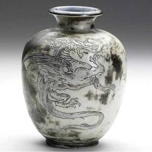 Martin brothers stoneware vase incised with three animated dragons in cobalt brown and ivory 1898 incised 11898 martin bros london  southall 6 x 4 14