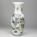 Chinese export handled palace vase with butterfly and flower design on one side and asian genre scene on the other late 19thearly 20th c 22 12