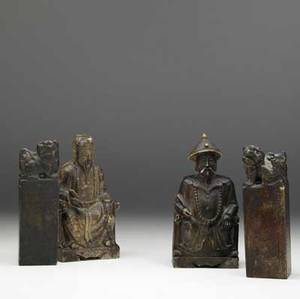 Asian hardstone four carved figurines two seals with animals and two figures 19th20th c tallest 7