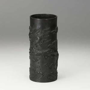 Chinese bronze cylindrical vase with relief dragon decoration 9 12