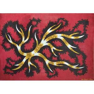 Jean dicart le doux area rug with blue green and black pattern on red ground signed with artists label 77 x 114