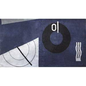 Eileen gray blue marine wool rug with blue gray and black abstract pattern 130 12 x 72