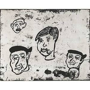 Donald baechler american b 1956 the counterfeiters 1991 four etchings and aquatints framed separately each signed dated and numbered 2424 24 x 30 each plate 30 12 x 38 each sheet