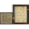 Samplers grouping of six samplers each framed 19th c all with damage largest 19 14 x 16 12 sight