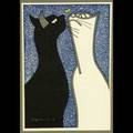 Kiyoshi saito japanese 19071997 woodcut in colors on paper two cats and yellow butterfly framed signed 15 x 10