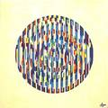 Yaacov agam square wool carpet festival 1982 signed in field and tag on verso 82 sq