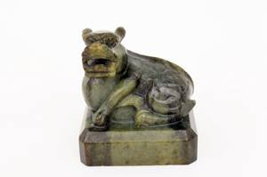 Spinach Green Jadeite Mythical Beast Seal