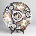 Japanese imari charger with typical blue and orange decoration with butterflies birds and other creatures 20th c 18 14