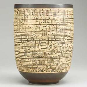 Edwin and mary scheier large glazed and incised earthenware vase dark brown glaze usa 1950s signed scheier 12 12 x 9 12