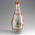 Chinese porcelain palace vase with bird decoration and scenic panels 19th c top of vase heavily restored 33