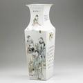Chinese porcelain vase square with tapered neck and handpainted with immortals and chinese characters republic period repair to one top corner 23