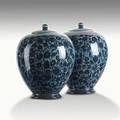 William hentschel rookwood pair of turquoise blue glaze covered porcelain jars 1920 flame marksxx2weh 7 12 x 5 12