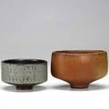 Karl scheid two glazed porcelain vessels together with monograph ursual und karl scheid keamik both stamped one with scheid 70 4 x 6 and 3 14 x 5