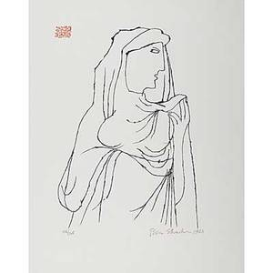 Ben shahn three works of art levana 1966 lithograph signed with chop mark and numbered publisher gemini gel los angeles 30 x 22 12 sheet ecclesiastes 1966 screenprint signed with