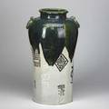 Japanese palace vase drip glazed stoneware with attached ring handles and asian character decoration early 20th c 26