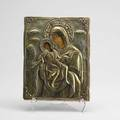Russian icon painted wooden panel with gilt brass oklad 20th c 13 12 x 10 12