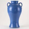 Bauer tall doublehandled rebecca vase 1950s unmarked 20 x 8