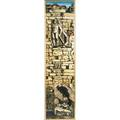 Piero fornasetti panel italy 1950s masonite and gilt wood frame unmarked 80 x 20