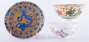 Qianlong Chinese Bowls  Plate Three 3