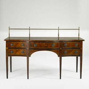 Hepplewhite style sideboard mahogany with inlaid drawer fronts tapered legs and brass gallery 20th c 47 x 72 x 26