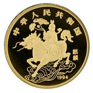 1994 chinese unicorn gold coin 100 yuan proof 1 ot 999 fine